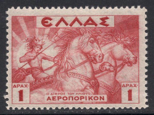 Héliosz a pegazusok vonta napkocsiján - 1935-ös görög bélyeg nyomata
