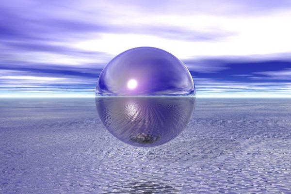 Az anyagi univerzum van a spirituális univerzumon belül