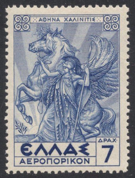 Athéné Khalinitisz, a Lószelídítő Istennő egy 1935-ös görög bélyegen